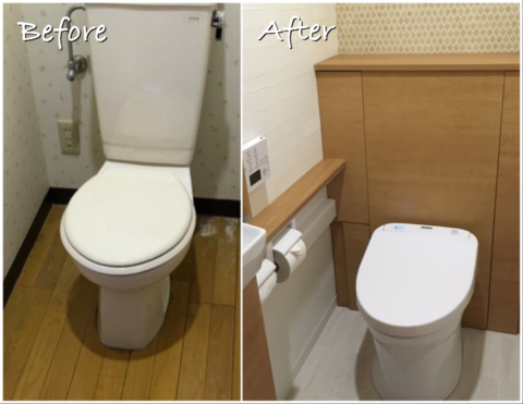 てすり・別置き手洗い器の設置 吹田市~水回り・トイレリフォーム~