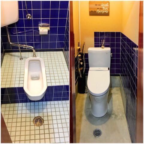 和式トイレから洋式トイレへ~店舗水回りリフォーム神戸市長田区~