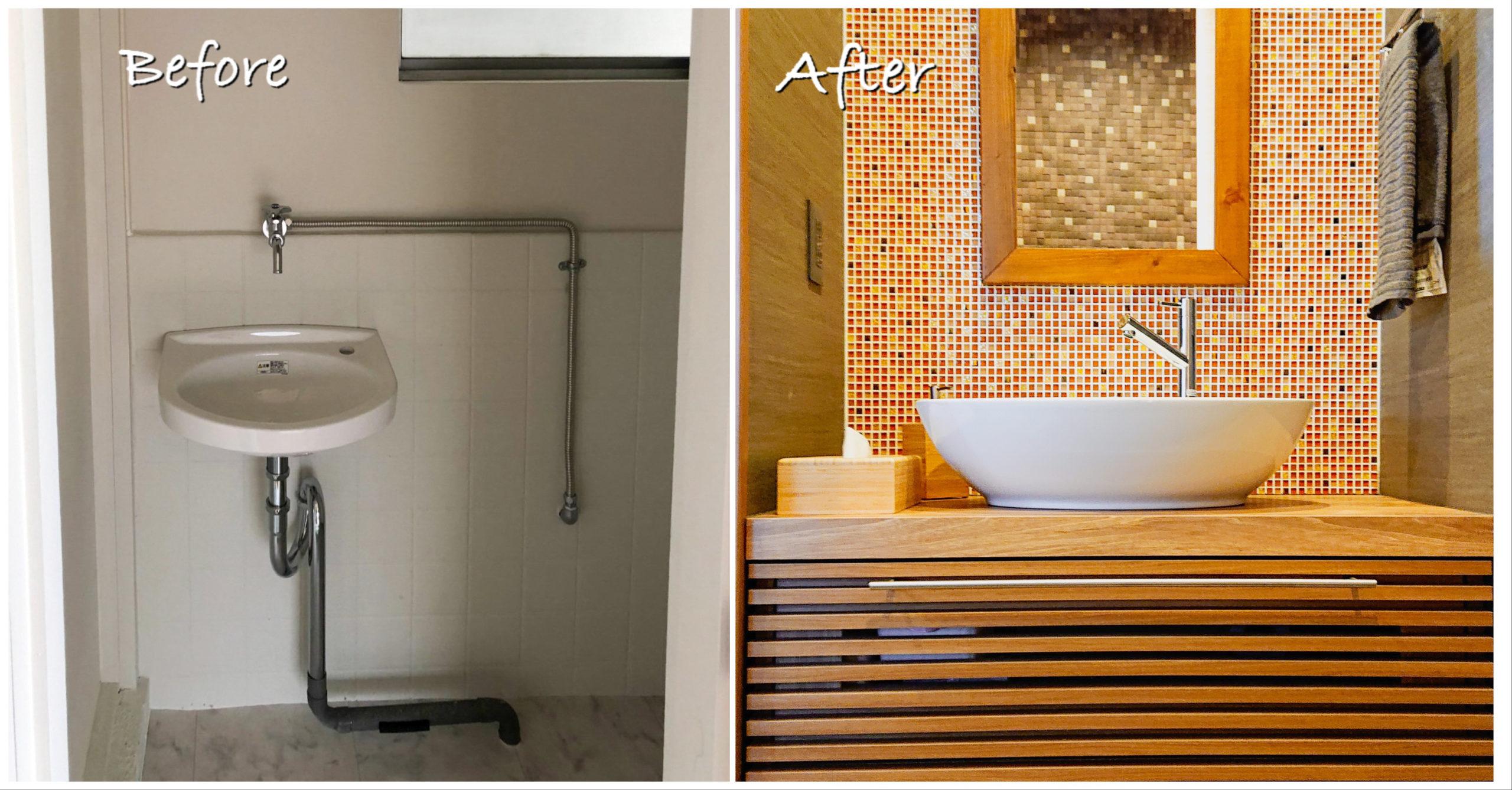 水回り・手洗いカウンターのあるトイレ~築50年以上・賃貸戸建て全面リノベーション事例~