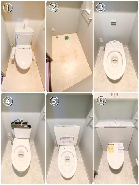 トイレブラシも収納できる手洗い付きトイレへリフォーム