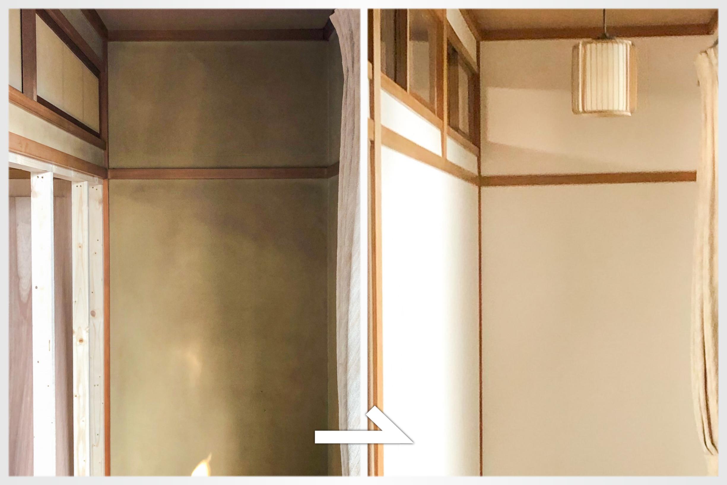 二間続きの和室をオフィスに/土壁をクロス貼りの壁へリフォーム(尼崎)