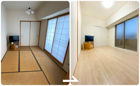畳から猫ちゃん犬ちゃんに優しいフローリングへ張り替え/和室から洋室へリフォーム