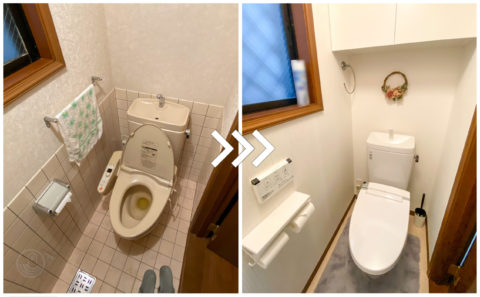 「INAX アメージュZ」タイル床・壁・ニッチ収納の解体/ペーパーホルダー・タオル掛けの交換/トイレお家の水回りリフォーム