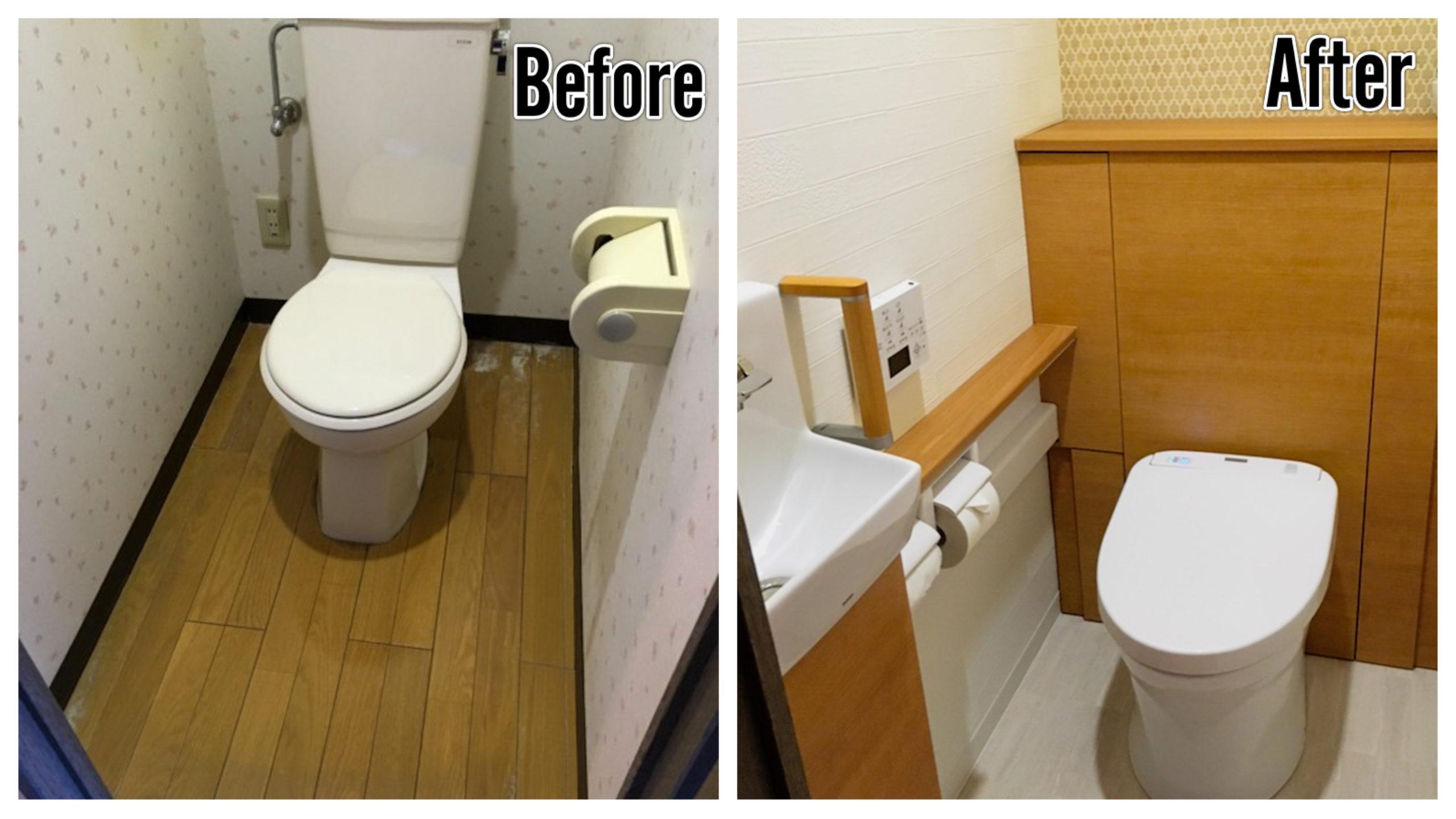 今ある給排水配管を使った別置き手洗い器が設置できるシステムトイレ(before/after)