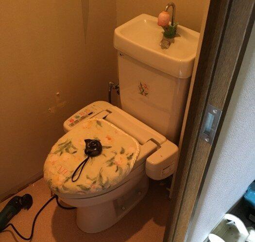 三田市 トイレ リフォーム